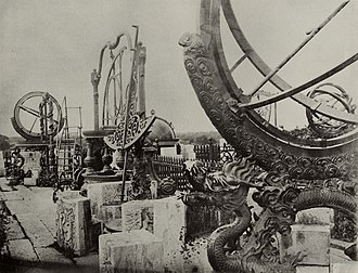 Ferdinand Verbiest - The Verbiest instruments on the terrace of the observatory, photograph by Thomas Child, c.1875)