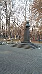Children's Park, Yerevan 26.jpg