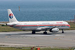 China Eastern Airlines, A321-200, B-6925 (18255185300).jpg