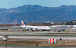 China Eastern Airlines Boeing 777 at LAX (22946923621).jpg