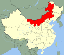 China Inner Mongolia.svg