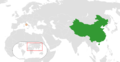 China Vatican City Locator.png