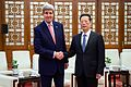 China Vice Premier Zhang Shakes Hands With Secretary Kerry Before Meeting in Beijing.jpg