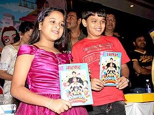 Amey Pandya - Amey Pandya with co-star Chinky Jaiswal promoting Toonpur Ka Super Hero
