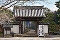 Chokyuji Ikoma Nara Japan03n.jpg