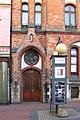 Chorzow post Wolnosci doors.jpg