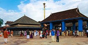 Chottanikkara Temple - Chottanikkara Temple