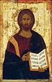 Christ Pantocrator from Vysotsky chin (14c, Tretyakov gallery).jpg