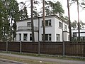Cimzes iela 2, Riga (1).jpg