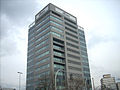 Citibank Hochhaus Duisburg.jpg