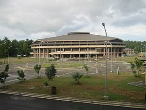 Tubod, Lanao del Norte - Mindanao Civic Center (Stadium)