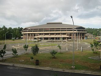 Tubod, Lanao del Norte - Mindanao Civic Center (Stadium)