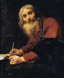 Claude Vignon - Saint Luke the Evangelist.jpg