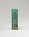 Clepsydra or water clock with squatting babooon MET 86.1.93 EGDP015559.jpg
