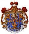 CoA of the Most Serene Prince Dadian of Mingrelia.jpg