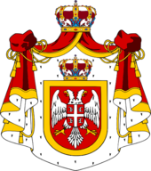 [Image: 170px-Coat_of_Arms_of_Aleksandar_Pavlov_...djevic.png]