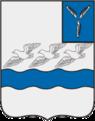 Coat of Arms of Atkarsk (Saratov oblast).png