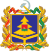 Coat of Arms of Bryansk Oblast.png