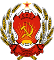 Coat of Arms of Komi ASSR.png