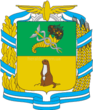 Coat of Arms of Kupiansk raion.png