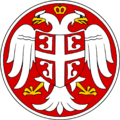 Coat of Arms of Nedics Serbia.png