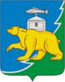 Coat of Arms of Nyazepetrovsky rayon (Chelyabinsk oblast).png