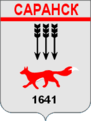 Coat of Arms of Saransk (1994).png