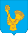 Coat of Arms of Spassky rayon (Penza oblast).png