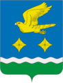 Coat of Arms of Stupino rayon (Moscow oblast).png