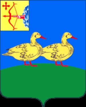 Yaransk - Image: Coat of Arms of Yaransk