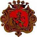 Coat of Arms of the Orioles Family (Noble from Sicily).jpg