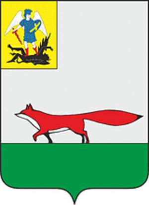 Mezensky District - Image: Coat of arms of Mezensky Raion