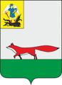 Coat of arms of Mezensky Raion.png