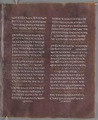 Codex Aureus (A 135) p117.tif