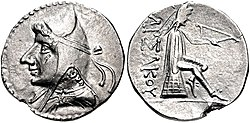 Coin of Priapatius, Hekatompylos mint.jpg