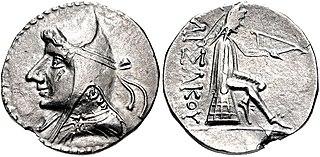 Arsaces, Basileus