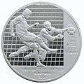 Coin of Ukraine Football R.jpg