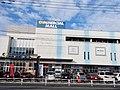 Commercial Mall Hakata 01.jpg