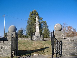 Confederate Monument in Perryville - Image: Confederate Monument in Perryville sunny 1