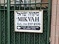Congregation of Georgian Jews 30.jpg