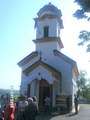Stratinska - Image: Crkvastratinska