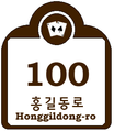 Cultural Properties and Touring for Building Numbering in South Korea (Casino) (Example 3).png