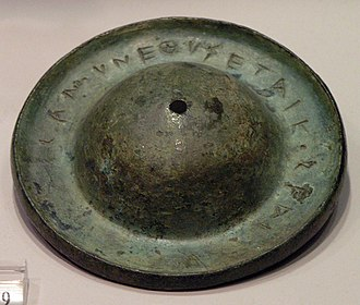 Cymbal - Ancient Greek bronze cymbal, 5th century BC, National Archaeological Museum, Athens