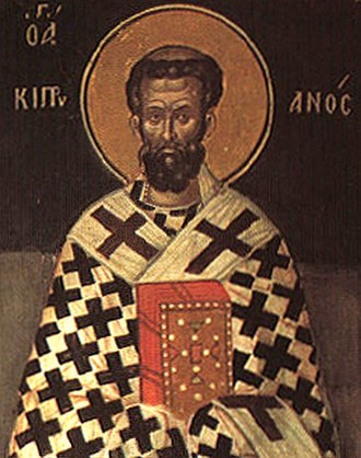 Cyprian - Icon of St Cyprian from a German church
