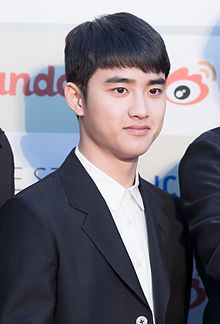 D.O. - 2016 Gaon Chart K-pop Awards red carpet.jpg