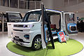 Daihatsu Deca Deca (2013) front-left 2013 Tokyo Motor Show.jpg