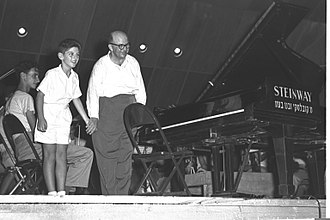Child prodigy - Daniel Barenboim, age 11, with Conductor Moshe Lustig and the Gadna Symphonic orchestra 1953