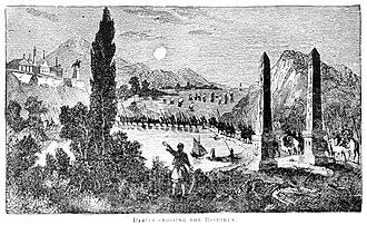 European Scythian campaign of Darius I - Darius crossing the Bosphorus.