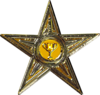 Dedication Barnstar.png