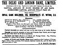 Delhi and London Bank.jpg